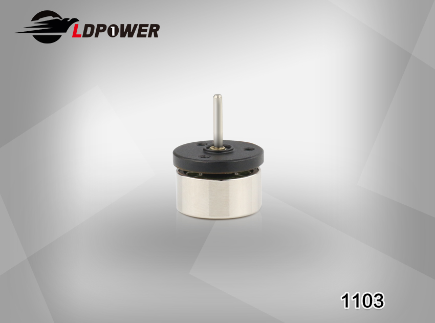 1103 Gimbal Motor