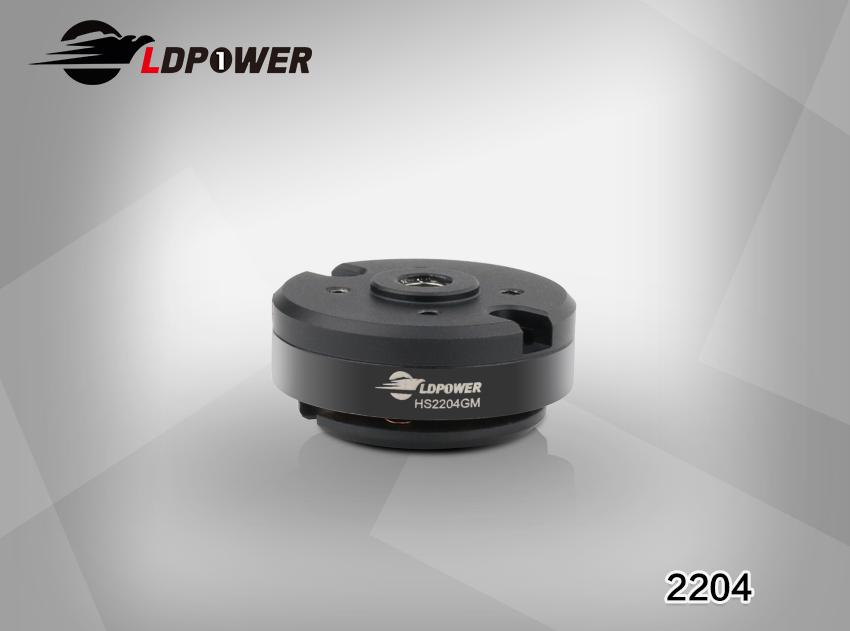 HS2204-08 Gimbal Motor