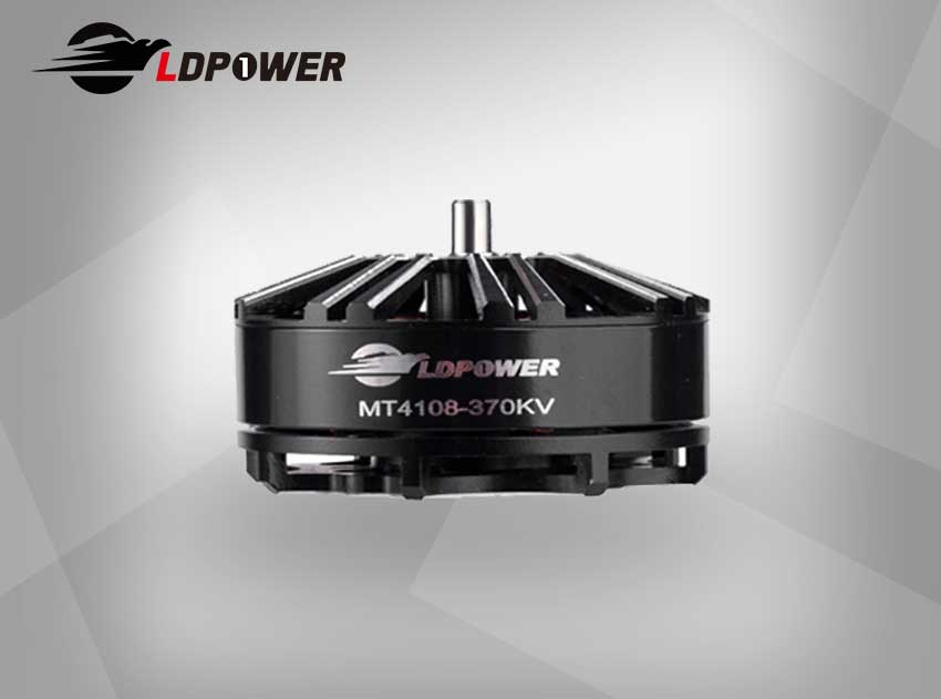 MT4108 Multicopter motor